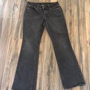 WHBM Charcoal Jeans Contour 8 R